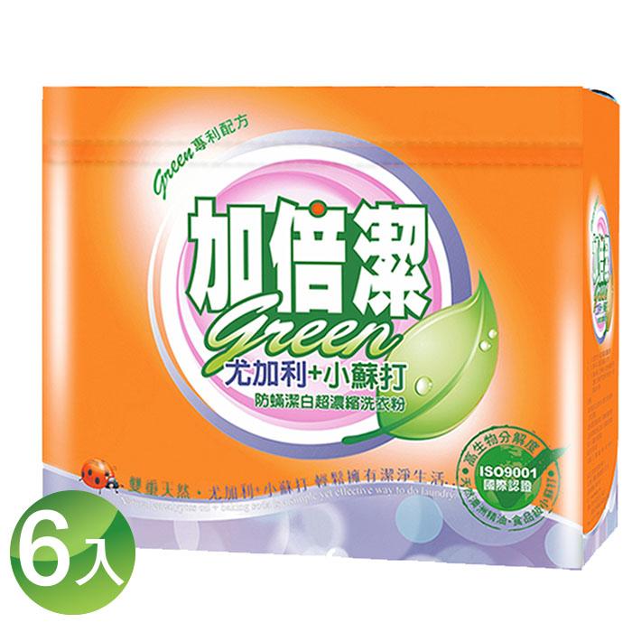 ~加倍潔~ 尤加利 小蘇打~ 防蟎潔白超濃縮洗衣粉 1.5kg ^(6入箱^)