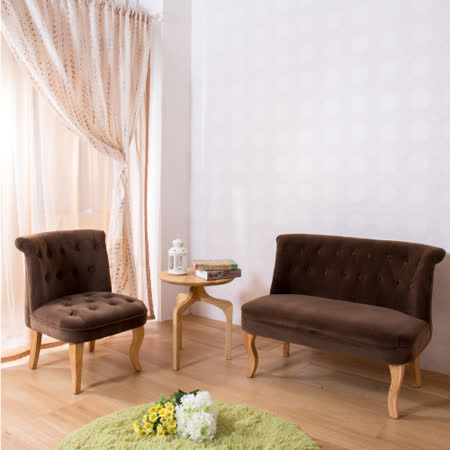 AS 鑽石絨典雅蜜單人咖啡+雙人可可沙發