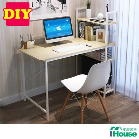 IHouse-DIY 書桌架學習辦公書桌-白 100x48cm