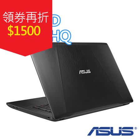 ASUS 華碩 FX753VD i7-7700HQ 17.3吋FHD (8G/GTX1050獨顯4G/1TB/W10) 強效電競筆電