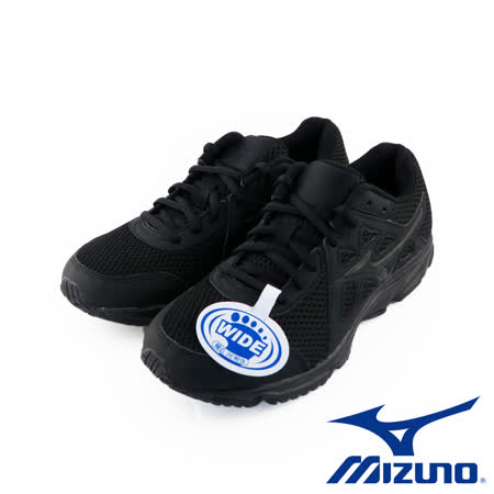 Mizuno 慢跑鞋 運動鞋 學生鞋 (寬楦) K1GA170209
