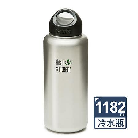 美國Klean Kanteen寬口不鏽鋼冷水瓶1182ml-原鋼色