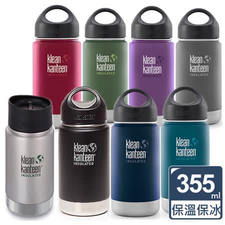 美國Klean Kanteen寬口保溫鋼瓶355ml