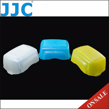 JJC副廠Nikon尼康SB-900 SB-910肥皂盒(三色:白色/黃色/藍色)FC-26H3