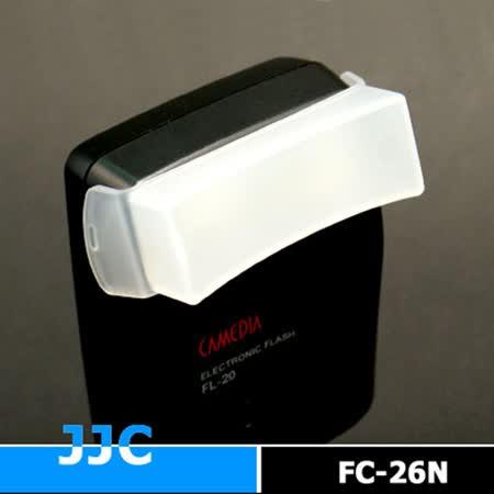 JJC副廠Olympus奧林巴斯FL-20肥皂盒(白色)FC-26N