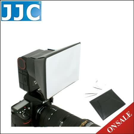 JJC通用型機頂閃光燈柔光罩(可調式組裝)PD-5