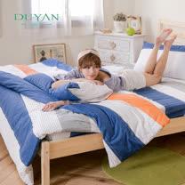 DUYAN《時流樂動》天然嚴選純棉雙人四件式床包被套組
