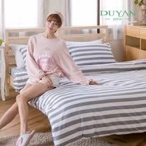 DUYAN《城影光廊》天然嚴選純棉雙人加大四件式床包被套組