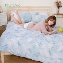 DUYAN《花晨月夕》天然嚴選純棉雙人加大四件式床包被套組