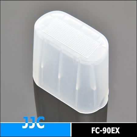 JJC副廠Canon佳能90EX肥皂盒(白色)FC-90EX