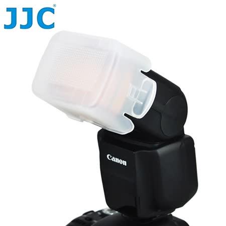 JJC副廠Canon佳能430EX III-RT肥皂盒(白色)相容原廠Canon肥皂盒SBA-E2肥皂盒FC-430EXIII