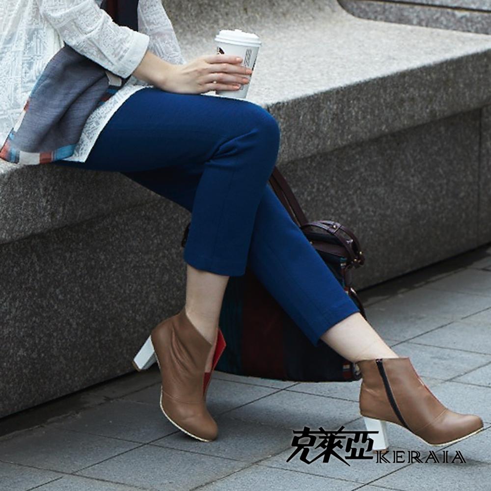 【克萊亞KERAIA】厚織保暖九分長褲