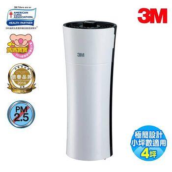3M 淨呼吸空氣清淨機 淨巧型-4坪 (FA-X50T) 7100105573