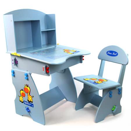 寶盟 BAUMER 木質兒童升降成長書桌椅(天空藍)