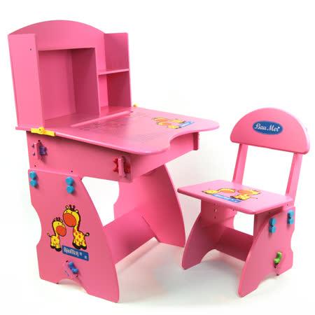 寶盟 BAUMER 木質兒童升降成長書桌椅(桃粉紅)