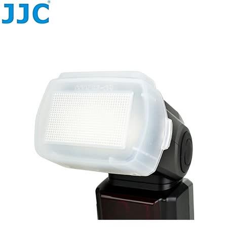 JJC副廠Nikon尼SB-5000肥皂盒,相容原廠Nikon肥皂盒SW-15H(白色)FC-SB5000