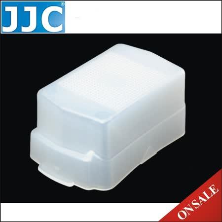 JJC副廠Nikon尼SB-800肥皂盒(白色)FC-26C