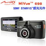Mio MiVue™ 698星光級Sony Sensor+GPS大光圈行車記錄器+16G記憶卡+點煙器+(2好禮)