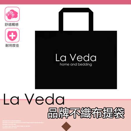 La Veda 品牌不織布提袋