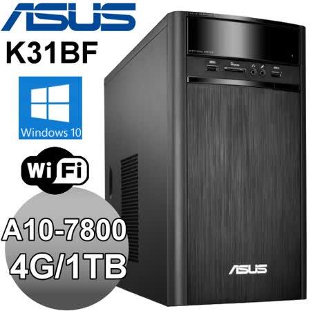 ASUS K31BF-0051【通天神探】四核高效能桌上電腦 (A10-7800/4G/1TB/GT630 2GB/WiFi)