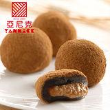 【亞尼克果子工房】甘吉屋黑糖麻糬禮盒(10入)花生