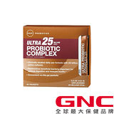 【GNC健安喜】(益生菌) 益菌群25b 隨身包 30包/盒
