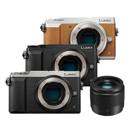 Panasonic DMC-GX85 + 25mm F1.7 定焦組(GX85,公司貨)-送64G U3卡+副廠電池+清潔組+保護貼~