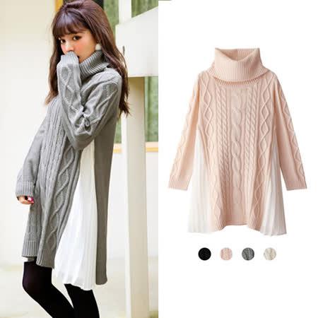 日本ANNA LUNA 預購-VIVI雜誌款 異素材側邊雪紡針織高領上衣(共四色/M-L)