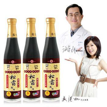 大廚當家 江守山醫師監製百年瑞春手工非基改松露風味醬油3入禮盒組 420ml/瓶*3瓶