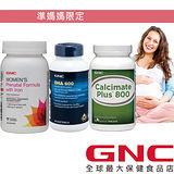 【GNC健安喜】準媽媽限定 特惠(婦寶樂+DHA魚油+檸檬蘋果酸鈣120錠)