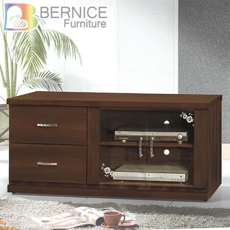 Bernice-羅密歐4尺胡桃色電視櫃