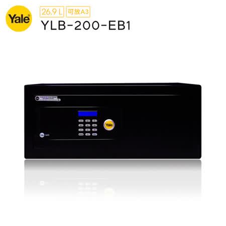 耶魯 Yale 通用系列數位電子保險箱 櫃 桌上電腦型 YLB 200 EB1