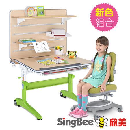 【SingBee欣美】酷炫L桌+掛板書架+132雙背椅 (草原綠/淺芋粉/丹寧藍)
