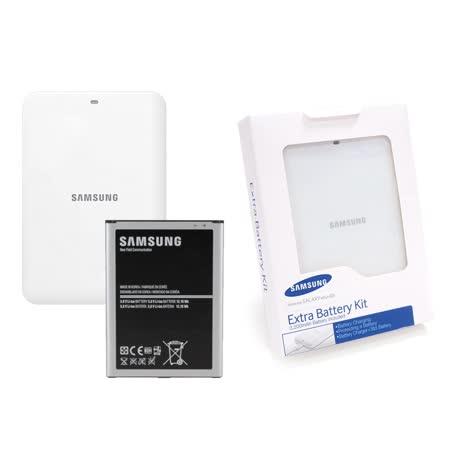 SAMSUNG GALAXY Mega6.3 i9200 原廠電池+電池座充組 (韓版盒裝)