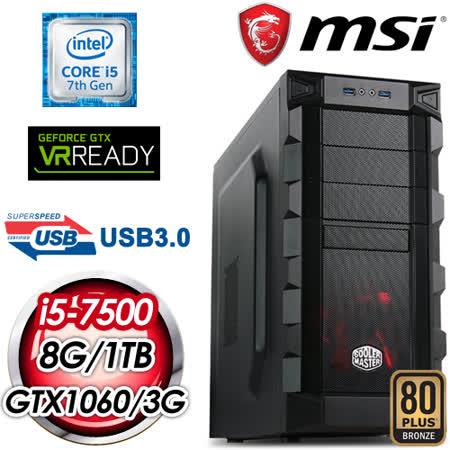 微星H270平台【烏列爾】Intel i5-7500 GTX1060 3G 獨顯高效能電腦