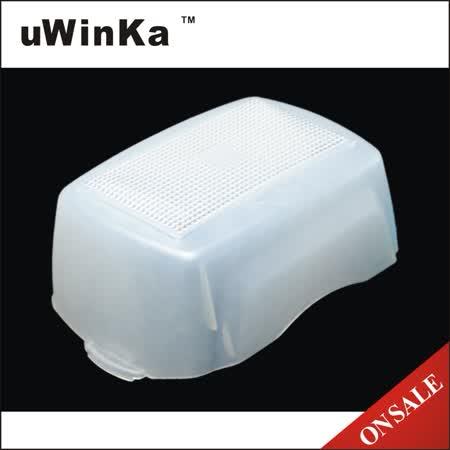 uWinka副廠Nikon尼康SB-900 SB-910肥皂盒(白色)FC-26H