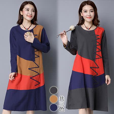 【韓國KW】(在台現貨)文藝色塊拼接休閒長袖洋裝