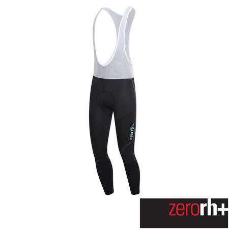 ZeroRH+ 義大利競賽級Shark防風保暖防水吊帶自行車褲 ICU0425