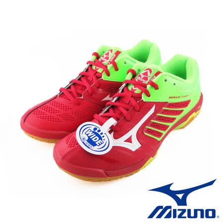 Mizuno FANG RX 2 男高階羽球鞋 71GA170501