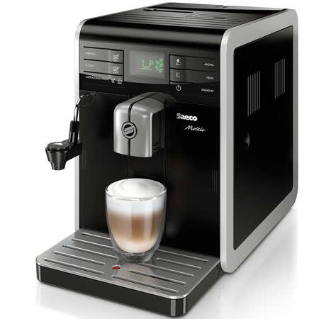 買就送【飛利浦 Philips Saeco】Moltio 全自動義式咖啡機 HD8768