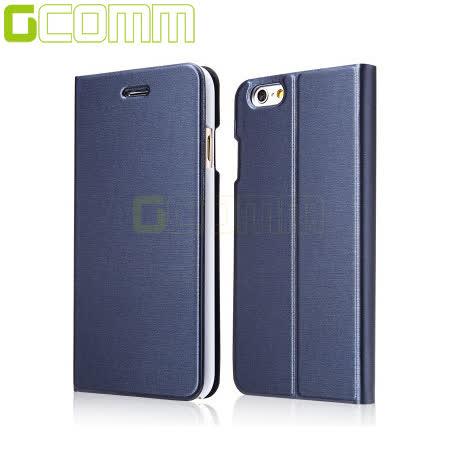 GCOMM iPhone6/6S 4.7吋 Metalic Texture 金屬質感拉絲紋超纖皮套 優雅藍