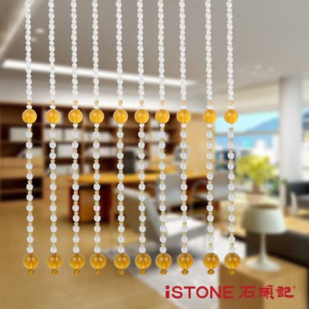 石頭記 迎財納寶黃水晶珠簾(10入組)