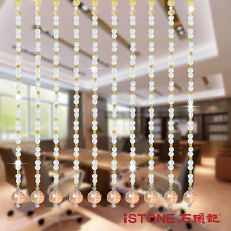 石頭記 迎財四方黃水晶珠簾(10入組)