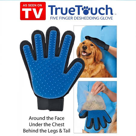 TV熱銷 寵物潔毛安撫兩用手套