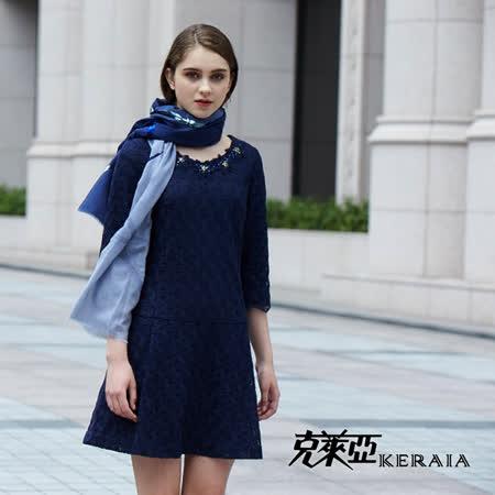 【克萊亞KERAIA】優雅繡花領口綴飾洋裝