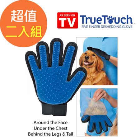 TV熱銷 寵物潔毛安撫兩用手套-2入組