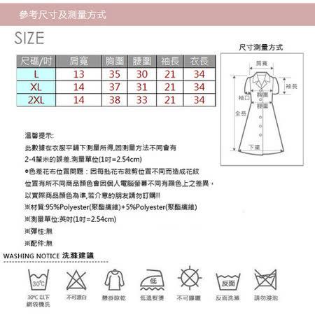 《韓國K.W.》(在台現貨)復古格紋綁帶洋裝
