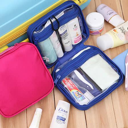 【韓版】1680D方形戶外旅行盥洗收納包(3色)