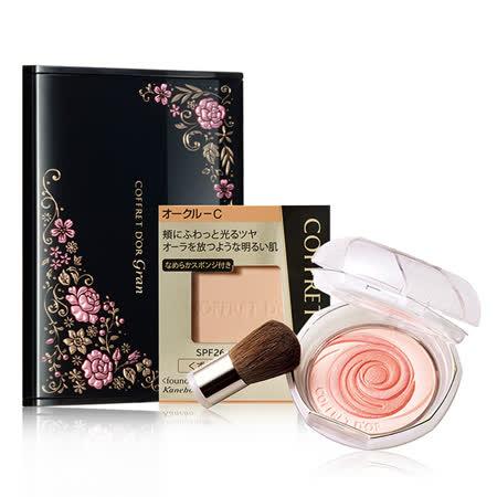 【KANEBO佳麗寶】COFFRET D'OR光透色粉餅超值福袋組(10色任選)