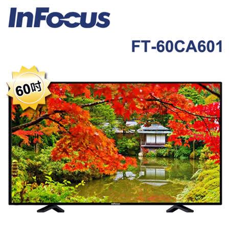 InFocus 60吋4K智慧連網液晶顯示器FT-60CA601(附贈無限歡唱棒)
